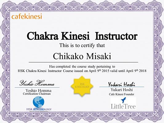 Chikako Misaki CK